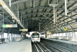 Metro station from the official government site