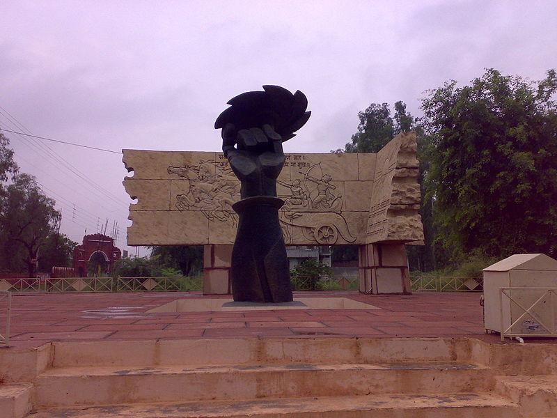 Sudarshan_Chakra_Chowk_near_NIT_-_Kurukshetra (2)