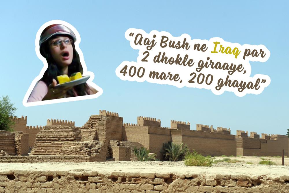 iraq (1)