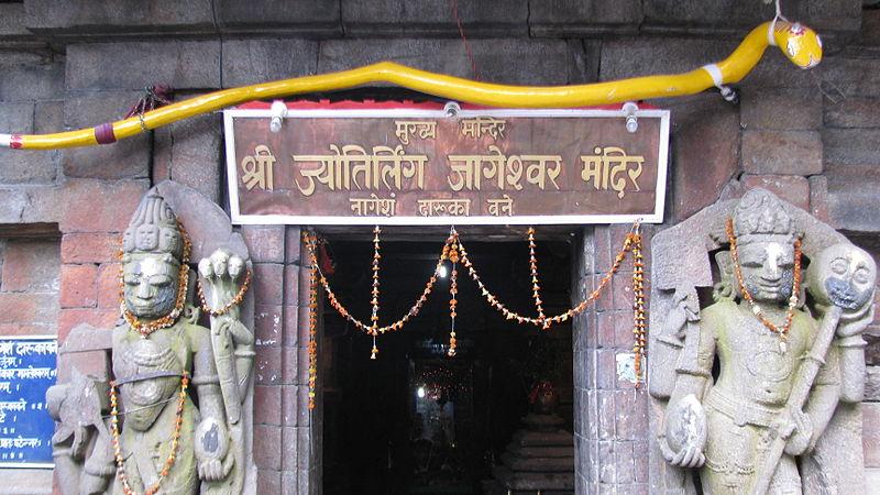 800px-Jyotirlingo_Jageshwar_Temple