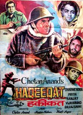 Haqeeqat_1964_film_poster