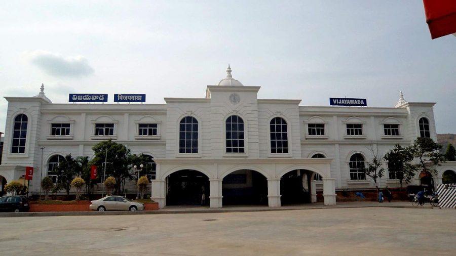 1024px-VijayawadaRailwayStation