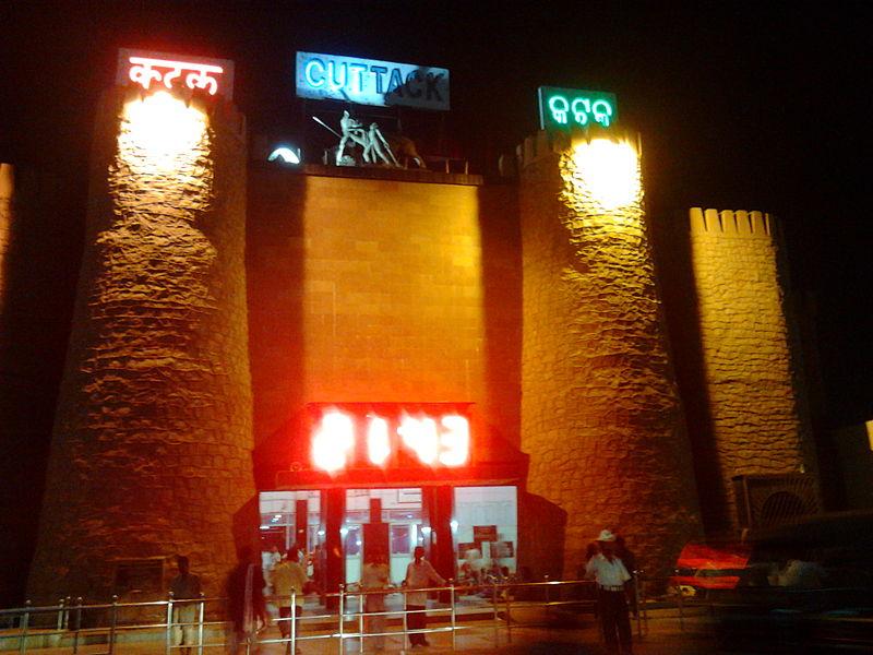 800px-Cuttack_Railway_Station