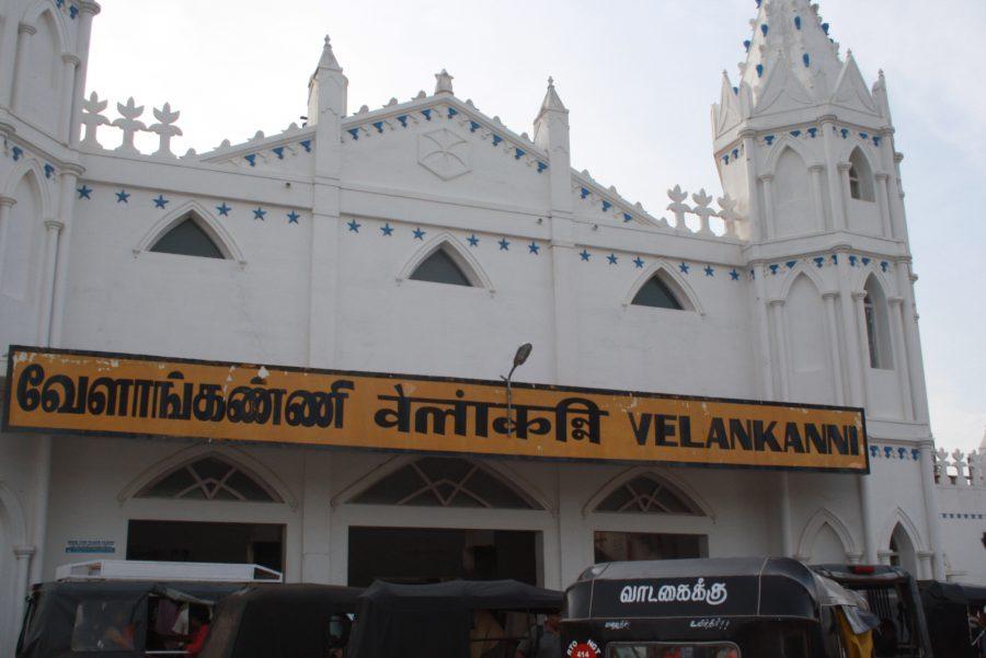 Velankanni_Railway_Station_main_entrance_1