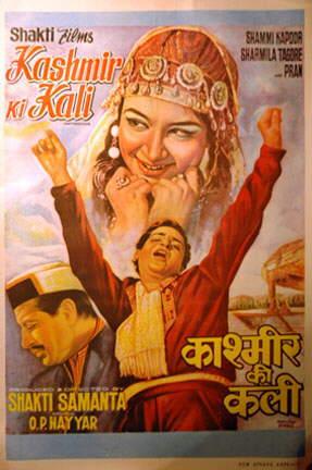 Kashmir_Ki_Kali_1964_film_poster