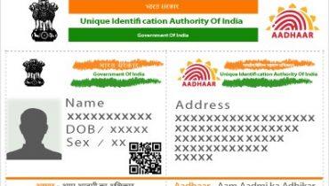a_sample_of_aadhaar_card-1