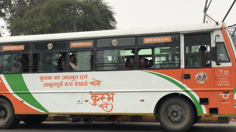 kumbh bus blog