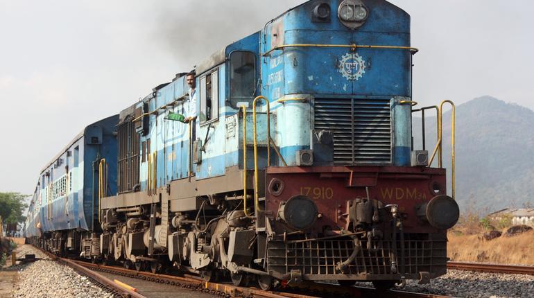 railwayrecruitment