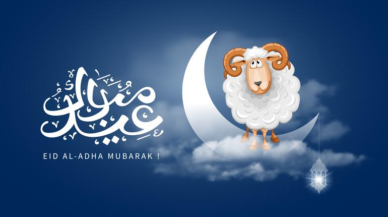 Eid al-Adha 2019