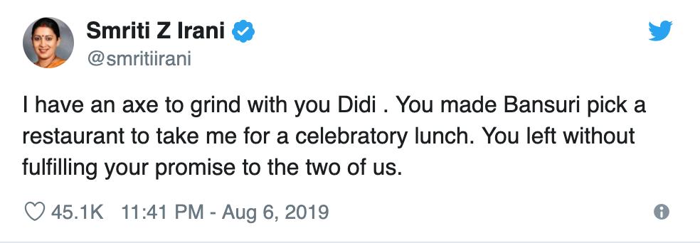 Screenshot 2019-08-07 at 12.23.17 PM