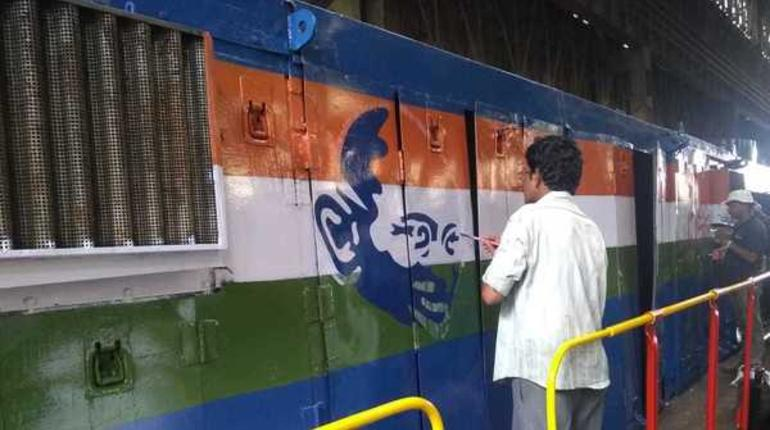 Paint Mahatma Gandhi
