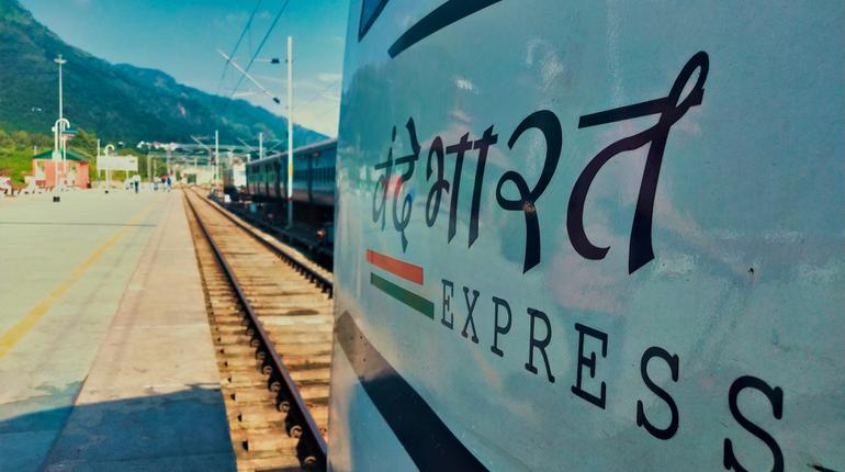 Delhi Katra Express