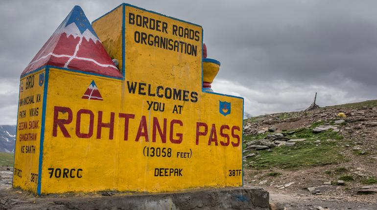 RohtangTunnel