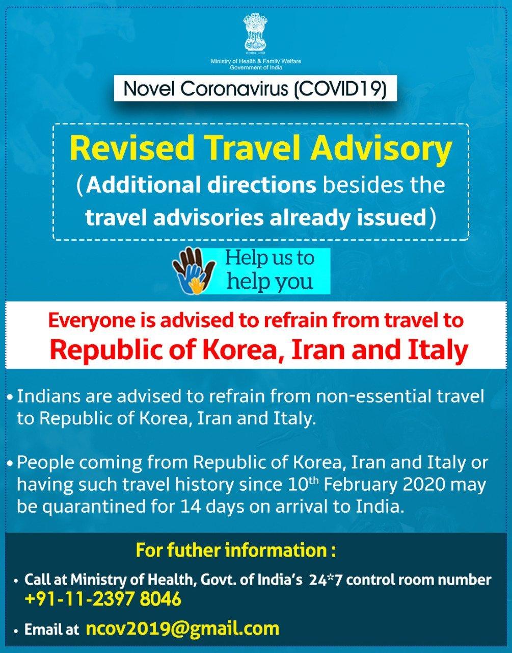 travel advisory for coronavirus
