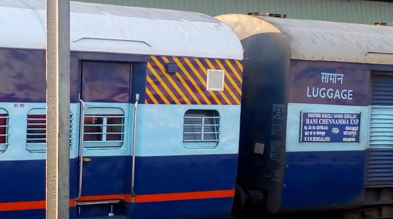 TrainStripes