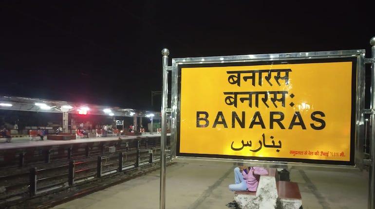 banaras railway station new signboard